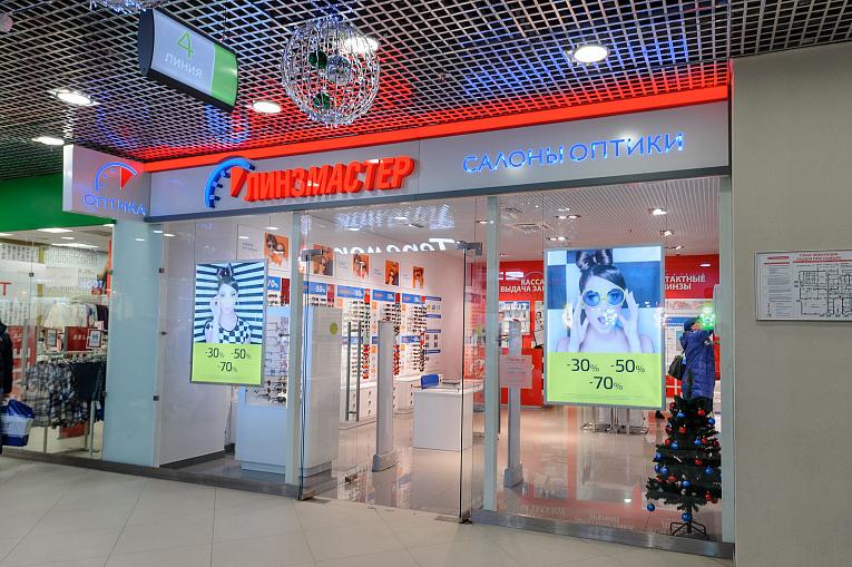 8f620099 Салон оптики Линзмастер ТЦ Орджоникидзе | Дисконт-центр (Москва, м ...